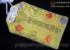 Japan Business Success Amulet Inari Shrine Omamori Good Business Fushimi Kyoto