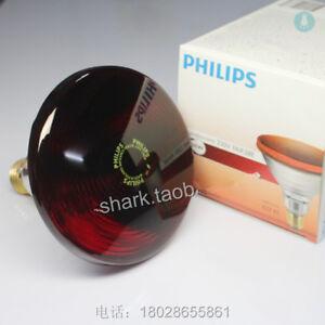 Philips INFRARED PAR38E 230V150W red medical light bulb beauty red light bulb