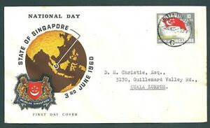 SINGAPORE 1960 National Day illustrated First Day Cover (a)