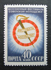 Russia 1957 #1909 MNH OG Russian Soviet Youth Festival Moscow Set $3.00!!