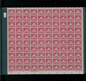 1971 United States Air Mail Postage Stamp #C77 Plate No. 33020 Mint Full Sheet