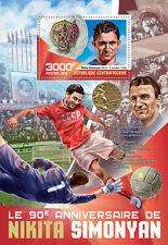 Central African Rep 2016 MNH Nikita Simonyan 90th 1v S/S Football Soccer Stamps