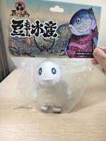 Mame Moyashi Maguro Senpai x Milk Magazine Sofubi 4.6'' Vinyl Figure New