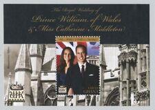 Ghana 2011 Royal Wedding S/S set Sc# 2692-93 NH