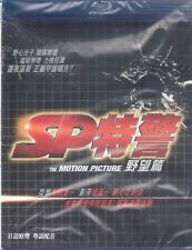 SP Security Police The Motion Picture Yabo Hen Blu Ray Tsutsumi Shinichi NEW