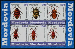 Mordovia m/s MNH Insects, Beetles