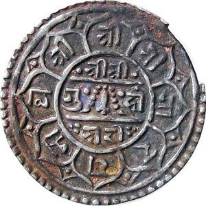 𝐍𝐄𝐏𝐀𝐋 1774 1-Mօɦʊʀ SILVER Coin ♕King PRATAP SINGH♕【Cat № ᴋᴍ# 𝟺𝟽𝟸.𝟷】𝐕𝐅