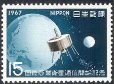 Japón 1967 satélite de comunicaciones Intelsat 2// espacio/Tierra/Luna/radio 1v n25528