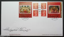 PM42 2014 BUCKINGHAM Palace Booklet FIRST DAY COVER FDC SW1A 1AA Handstamp