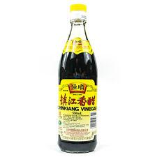 Heng Shun - Original Chinkiang Vinegar schwarzer Essig Reisessig 550ml aus China