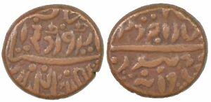 Umaid Singh of Jodhpur, 1/4 Anna copper coin, Year -1939, 10.31 gms