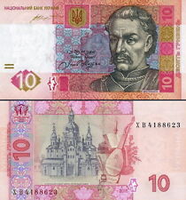 UCRAINA - Ukraine 10 hryvnia 2015 FDS UNC