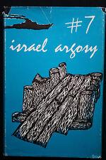 Israel Argosy #7