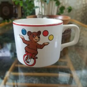 Vintage Circus Bear and Monkey Mug Japan Childs Cup