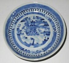 c1850 Chinese Export Nanking Small Bowl, No Mark