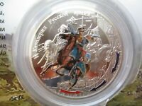2012 Niue Large Proof Color Silver $1 Russia war 1812 Napoleon-Cavalry CoA /Card