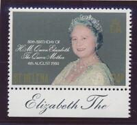 St. Helena Stamp Scott #341, Mint Never Hinged MNH