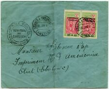 CAMEROON 1941 RAILWAY TPO FANCY CANCEL +CENSOR COMMISSION B YAOUNDE + SURCHARGES