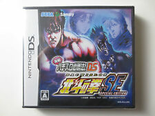 Jissen Pachislo Hisshohou Fist of the North Star Special Nintendo DS (PG153)