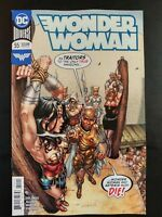 WONDER WOMAN #55a (2018 DC Universe Comics) ~ VF/NM Book