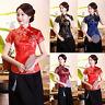 Women's Chinese Style Stand Collar Tops Short Sleeve Cheongsam Costume Blouse