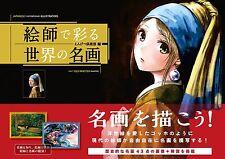 Japanese Contemporary Illustrators meet Old Master Painters Art Book New