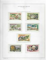 S21364) Hungary 1975 MNH Complete Year Set - Year Complete (12 Scans)