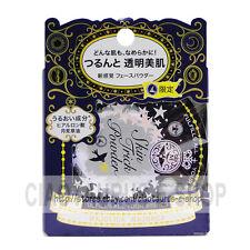 Shiseido Majolica Majorca Skin Trick Foundation & Face Powder (Limited)
