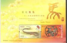 2014 HONG KONG - YEAR OF SNAKE & HORSE 22ct GOLD LACE- SG MS1842