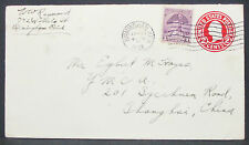 US Postal History Stationery Cover 1932 Washington 3c 2c GS USA Brief (H-10878