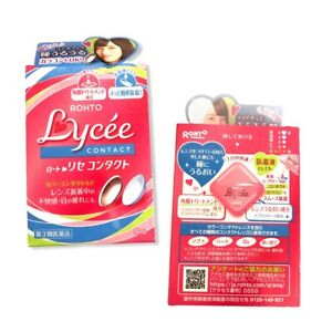 Rohto Lycee Eyedrops 8mL (for Contact Lens)