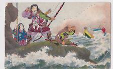 K 868 - Künstlerkarte, Kampf am Meer, brennendes Schiff, Stempel Tsingtau