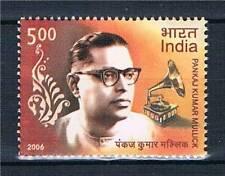 India 2006 Pankaj mullick SG 2337 MNH