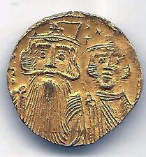 Constante II y Constantino IV Solido 659 al 668 D.C. Constantinopla Oro
