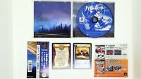 Harry Potter And The PHILOSOPHER'S STONE w/ Spine & Trading cards PS1