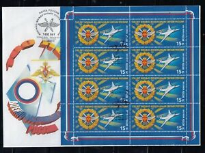 Russia 2012  MI.#1853 Centenary of Air Force of Russia sheet of 8 stamps on FDC