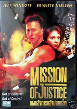 Mission of Justice (1992) [DVD PAL COLOR] Jeff Wincott, Brigitte Nielsen, Action