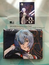 evangelion fitness towel Exclusive Loot Anime