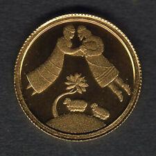 Israel. 2004 Gold 1 Sheqel.  Jacob & Rachel.  1.224gms  .9999 gold.. Proof