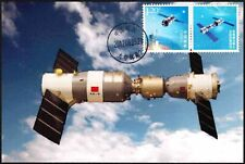 CHINA 2012-6-25 TianGong-1 space station Maximum Postcard BeiJing contral centre