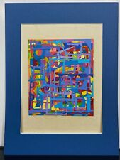 Signed Helen Stern Paper Cutout Analogous Triad Puzzle Collage Art Work