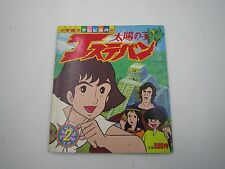 The Mysterious Cities of Gold Esteban Anime Comic Manga Book 02 Shogakukan USED