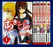AKISORA Aki Sora 1-6 Comic Complete set - Masahiro Itosugi /Japanese Manga Book