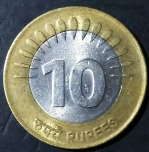 India Republic 10 Rupees 2010-B 15 Rays coin.