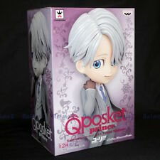 Official Yuri On Ice ~Q Posket Prince~ Victor Nikiforov figure Ver.B *UK SELLER*