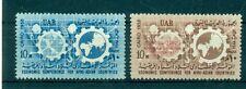 EMBLEMI - EMBLEMS EGYPT U.A.R. 1958 Afro-Asian Conference