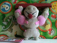 Pokemon Plush Gurdurr ball keychain stuffed doll stuffed figure toy US Seller