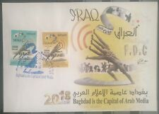 Iraq 2018 FDC Baghdad Capital Arab Media Charity Stamps Support Martyrs Families