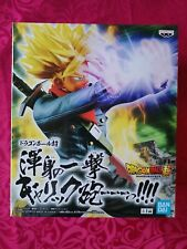 Banpresto bandai Trunks Super Saiyan  Galick Gun - Dragon Ball figurine neuve