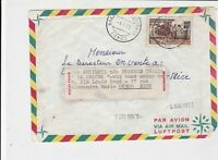 republique populaire du congo 1973 airmail men & train stamps cover ref 20150